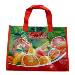 Super quality supermarket shopping pp woven bag