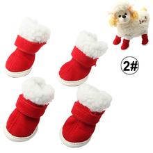 christas decoration pet boots anti slip