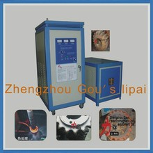 Made in china and reliable supplier high frequency induction heating metal machine induction melting furnace price