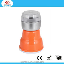 High quality Stainless steel blade coffee grinder 50G capactiry Guangdong China Supplier