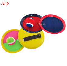 Recycled Catch Ball Set