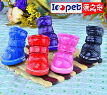 IOOPET PU Leather Fashion Boots for Dog wholesale [AC1009]