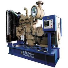 600 kW 750 kVA Prime power used diesel generator for sale