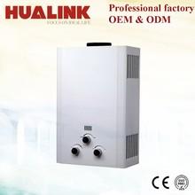 JSD12-HB06 Flue type hot shower water heater gas appliance