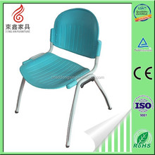 office chair, folded chairs, bar stools