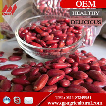 Agriculture Nature Bean New Crop Red Kidney Bean