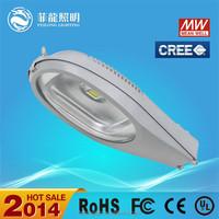 LED solar energy street light/solar power streetlight/ streetlight led solar 30w