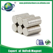 Customized neodymium magnet, Cylinder magnet, magnetic components
