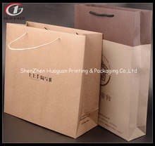 Brown Kraft Paper packing Bag