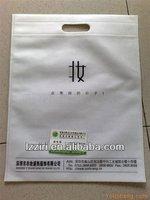Heat seal die cut non woven ultrasonic bag