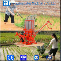 manual Portable Rice Planter/Hand Cranked Rice Transplanter equipment