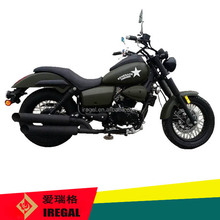 Street Legal 250cc Gas Chopper Vintage Motorcycle for Sale