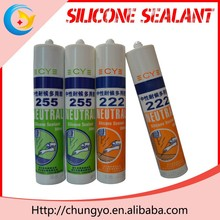 Sealant Silicone CY-222 waterproof silicone sealant