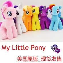 My little pony plush toy and horse my little pony plush toy