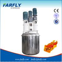 FARFLY mixing kettle