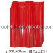 bright red roof tile /flat concrete roof tile/synthetic roof tile