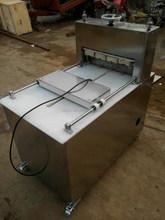 Frozen Beef/Pork Processing Machine Hotpot/Meat/Mutton Processing Machine Chilled Red Meat Slicing Machine price on sale