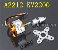 Brushless motor new West XXD A2212 KV2200 remote control four axis fixed wing