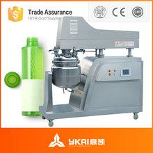 ZJR-30 vacuum homogenizer continuous mixing machines chemical/ biological mixe