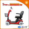 big power 4 wheel heavy duty electric scooter portable mobility scooter 4 wheels scooter 800w
