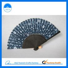 Japanese Fashion Hand Fan Bamboo Fabric Wholesale