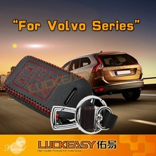 keychain for volvo series 6 buttons 2008-2014 Second Generation car case holder key chain