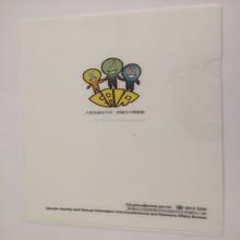 Pp promoção impressão de pasta de arquivo pasta de arquivo de plástico A4 L forma pasta de arquivos