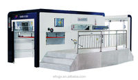 XMB-1100 corrugated paper automatic paper creasing foam cutting machines used