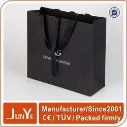High quality printed printed large paper gift shopping bag