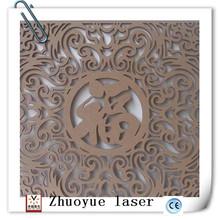 China supplier - laser cut metal decoration