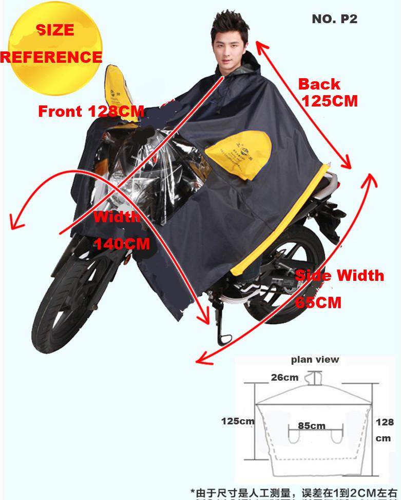 Zheng Raincoat Size P1