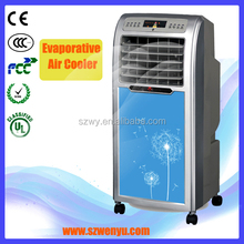 Small volume,strong wind,far cover distance air cooler parts