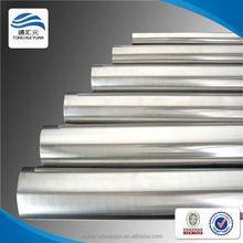 mild steel tube 888 stainless steel seamless pipe carbon steel seamless pipe