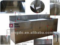 hospital washing sterilization sink equipment