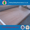 manufacturer sale good quality cheap price finger joint commercial plywood for furniture decoration