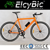"28"" 350w orange electric motorcycle chinese carbon bicycle frames(E-CB01B orange)"