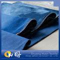 SH-FR028 9.5OZ textile denim coton et spandex