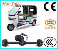 Rear Axle Motor 110cc Three Wheel Motorcycle,BAJAJ Passenger Tricycle,Motorized Adult Tricycle,Amthi