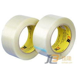 JLT-602D fiberglass adhesive tape clean remove special use