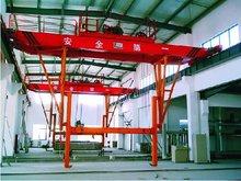 AAC Block production line/Light weight block making machine/Theromostone plant Tilting Crane