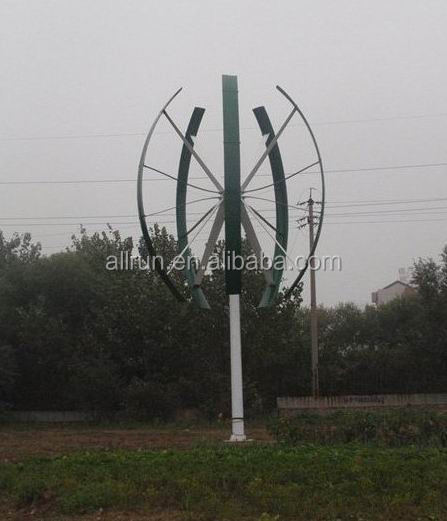 5KW vertical axis wind turbine kit