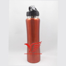 500ml double wall stainless steel Vacuum Insulated Hydration Bottle Flip Cap