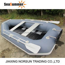 2015 new design Inflatable sailing inflatable boat with small motor engine
