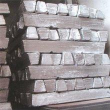 Cadmium (Cd), type N6, 99,9999%, ingots