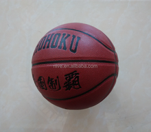 PU size 1 basketball