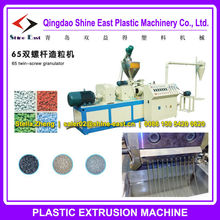 Single Screw extruder film pelletizer granulator for pet plastics with high speed