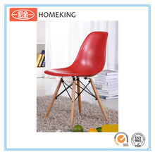 HOMEKING HJ-731 replica eames wire chair