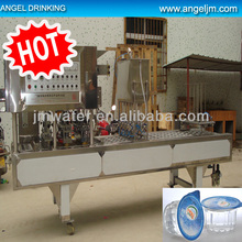 4 cups 8 cups auto filling line