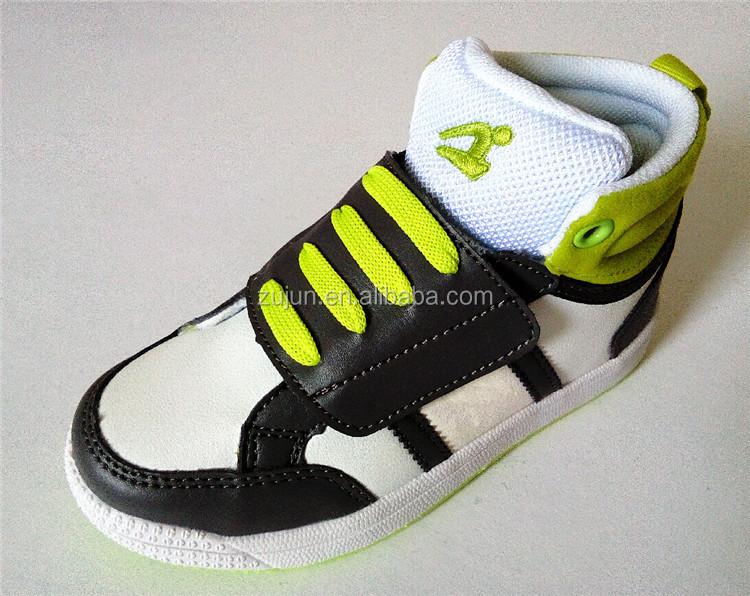wholesale kid high heel shoes fashion skate sneakers buy
