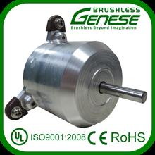 Customized high efficiency range hood BLDC motor